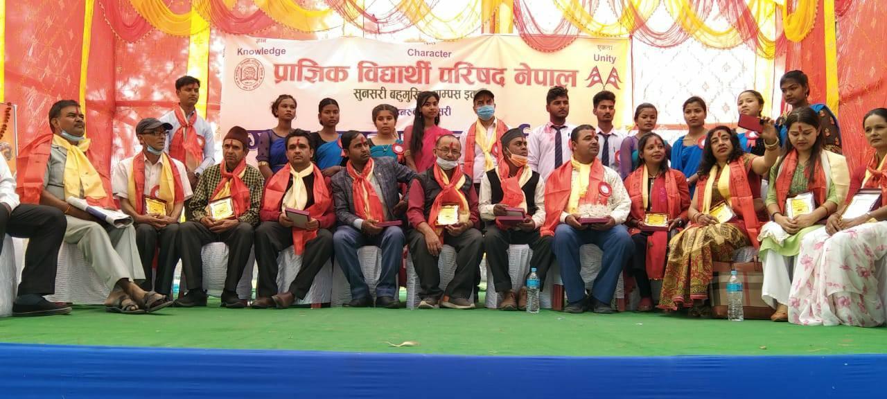 विद्यार्थी परिषद्, सुनसरी बहुमुखी क्याम्पस इकाईले गर्यो गुरु सम्मान कार्यक्रम