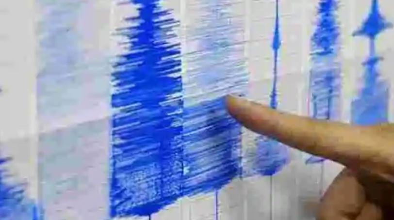 काठमाडौँ केन्द्रविन्दु बनाएर भूकम्प
