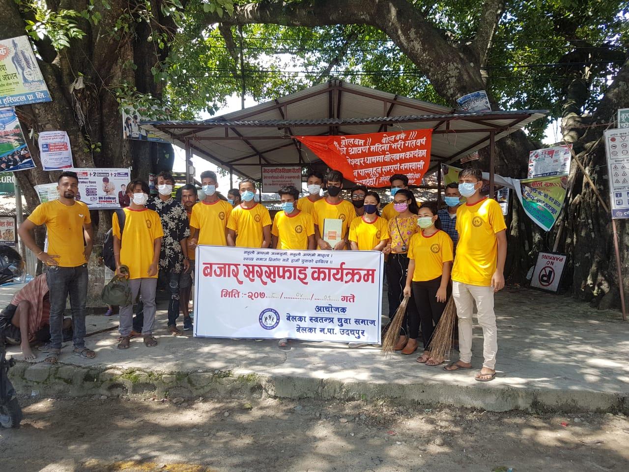 बेलका स्वतन्त्र युवा समाजद्वारा रामपुर र लालबजार क्षेत्रको सरसफाई