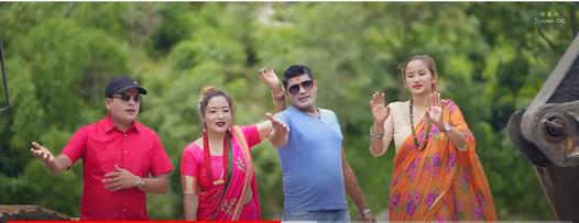 'तिजको लखेटो रेल आयो जनकपुर' गीतको भिडियो सार्वजनिक (भिडियो सहित)