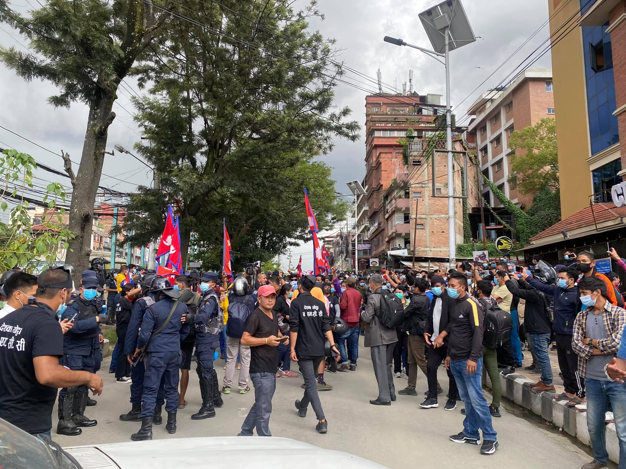 एमसीसीविरुद्ध काठमाडौंमा राप्रपाको प्रदर्शन