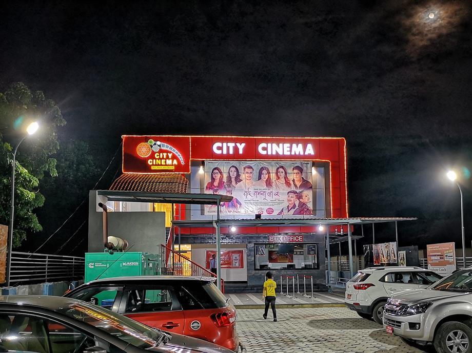 दसैँबाट फिल्म चल्ने भएपछि सिनेमा हल सञ्चालकलाई राहत